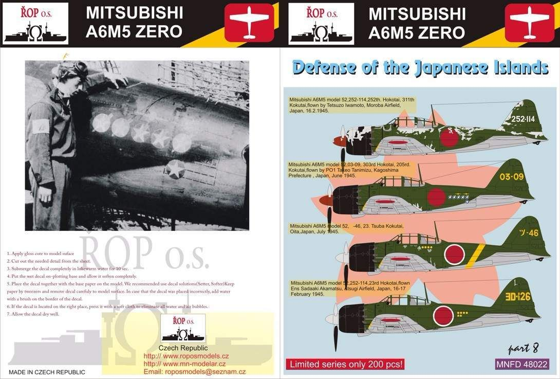 Mitsubishi A6M5 Zero Model 52 - Defense of the Japanese Islands - Image 1