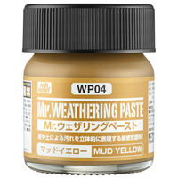WP04 Mr.Weathering Paste Mud Yellow