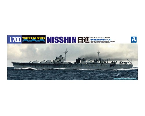 SPECIAL PURPOSE SUBMARINE CARRIERS NISSHIN - Image 1