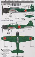 ZUIKAKU Airplane Set (12Pcs) - Image 1