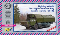 Fighting vehicle for support combat duty missile system 15V148
