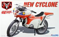 New Cyclone Motorcycle from Kamen Masked Rider