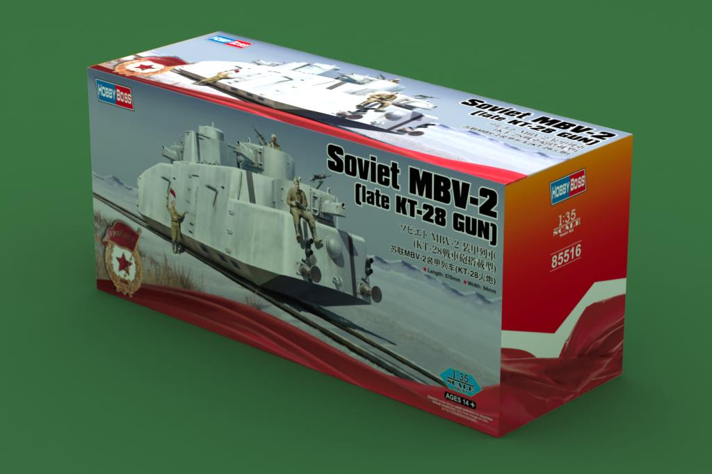 in 1:35 late F-34 GUN Hobby Boss 85514 Soviet MBV-2