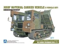 Material Vehicle-2 Vehicle Set