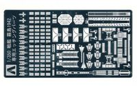 I.J.N. BATTLESHIP KIRISHIMA (1942) PHOTO-ETCHED PARTS - Image 1