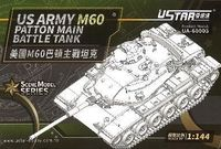 U.S. Army M60 Patton Main Battle Tank - Image 1