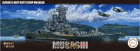 IJN Battle Ship Musashi (Renovated Before Equipment)