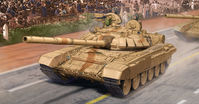 Indian T-90S MBT - Image 1