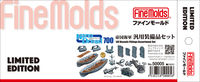 IJN Vessels Fittings Assortment Set