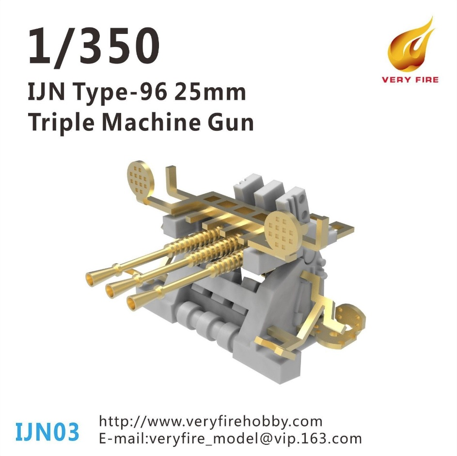 IJN Type-96 25mm Triple Machine Gun (10 sets) - Image 1