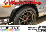1540 Magnesium for RS Watanabe 8 Spoke Wheels - Image 1