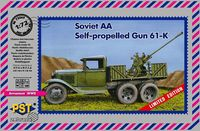 Soviet Anti-aircraft self-propelled gun 61-K on ZIS truck with Zebrano etching parts (very limited edition) - Image 1