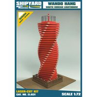 Wando Hang Lighthouse skala 1:72