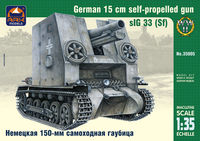 """Bison"" sIG 33 (Sf) German 15 cm self-propelled infantry gun"