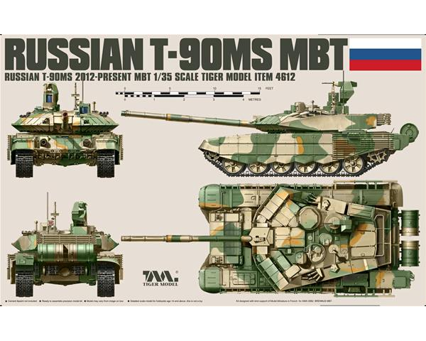 Russian T-90MS MBT - Image 1