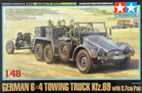 GERMAN 6x4 TOWING TRUCK Kfz.69 with 3.7cm Pak - Image 1
