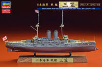 43170 Japanese Navy Battleship Mikasa (Full Hull) Limited Edition