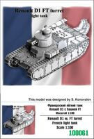 Renault D1 w. FT turret French light tank - Image 1