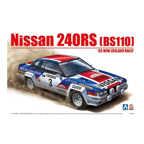 Nissan 240RS 83 New Zealand - Image 1