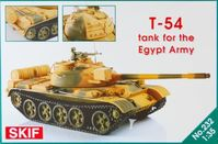 T-54 Tank for the Egypt Army