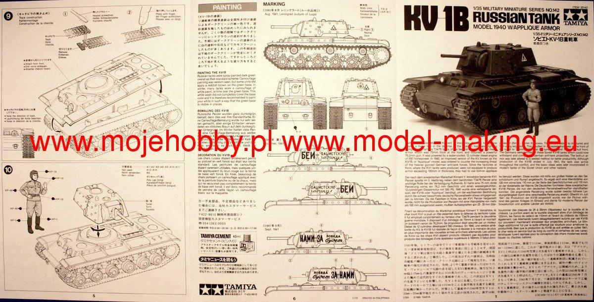 early model 1//35 ABER 35 L-49 Soviet 76,2 mm ZiS-5//F-34 tank barrel for KV-1