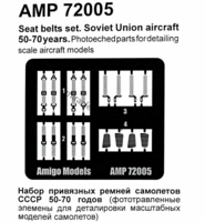 Seat belts set, USSR aircraft 1950-70 - Image 1