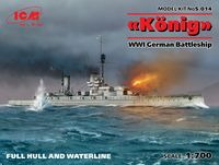 """König"", WWI German Battleship, full hull and waterline (100% new molds)"