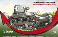 VICKERS-ARMSTRONG 6 ton Mk F/B - Image 1
