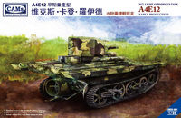 VCL Light Amphibious Tank A4E12 Early Vers