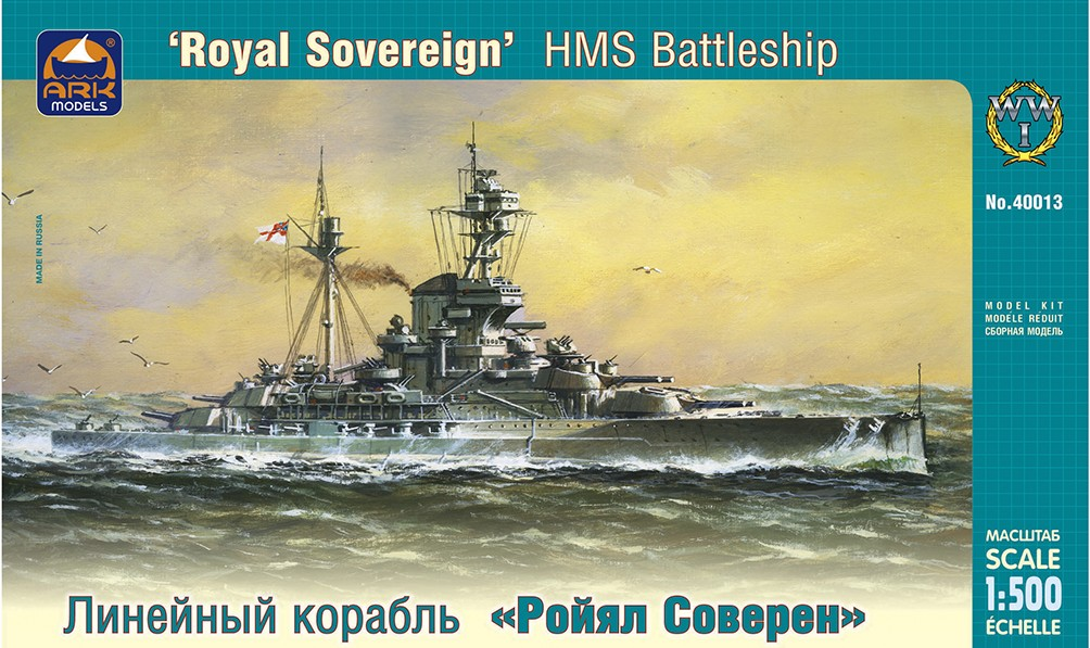 "HMS Battleship ""Royal Sovereign"" - Image 1"