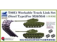 T-80E1 Workable Track Link Set (Steel Type) For M26/M46 - Image 1