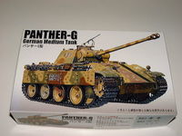 Panther Ausf G German Medium Tank