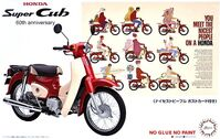 Honda Super Cub 110 (60th Anniversary)