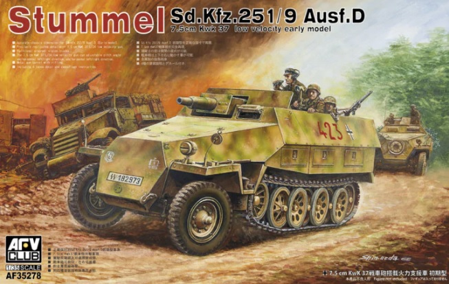 Sd.Kfz. 251/9 Ausf. D early type - Image 1