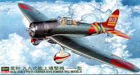 AICHI Type 99 bomber (val) - Image 1