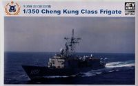 Cheng Kung Class Frigate with etched and resin parts - Image 1