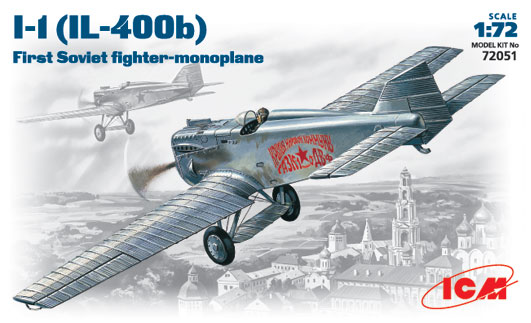 I-1(IL-400b) First Soviet fighter - Image 1