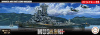 IJN Battle Ship Musashi (Renovated Before Equipment) Special Version (w/Nipper)