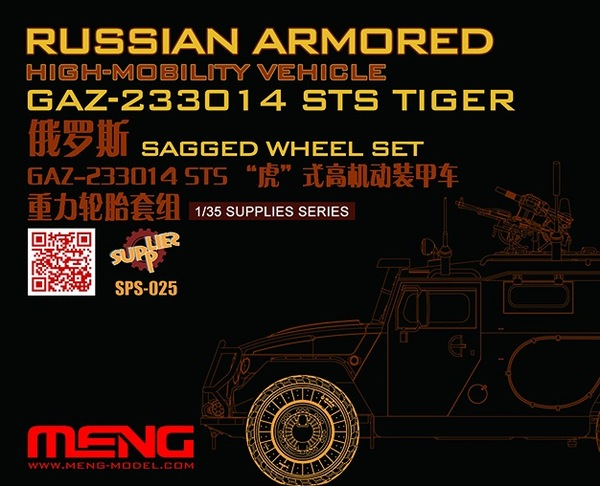 RUSSIAN ARMORED HIGH-MOBILLITY VEHICLE GAZ-233014 STS TIGER SAGGED WHEEL SET - Image 1
