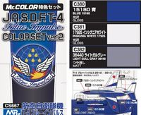 CS667 JASDF T-4 Blue Impulse Color Set Ver.2