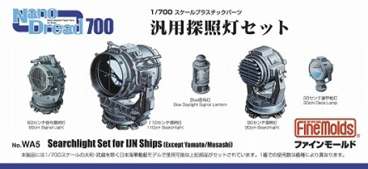 IJN Searchlight Set (wide use) - Image 1
