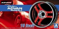 Felgi Super Advan Racing Ver.2 19 Inch - Image 1