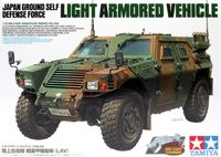 Japan Ground Self Defense Force Light Armored Vehicle