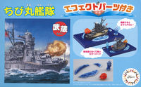 Chibimaru Ship Musashi Special Version (w/Effect Parts)