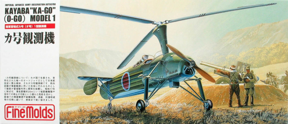 "Kayaba ""KA-GO"" (0-GO) Model 1 Imperial Japanese Army Observation Autogyro - Image 1"