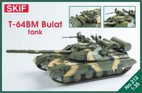 T-64BM Bulat Main Battle Tank