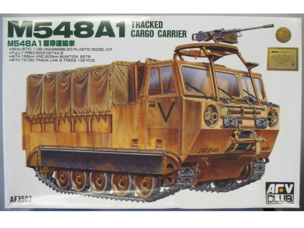 American M548A1 Tracked Cargo Carrier - Image 1