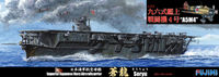 IJN Aircraft Carrier Soryu 1938 w/1/72 Type 96 Carrier Fighter