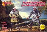 Polish Field Artillery (1-st half of the XV century)