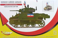 Yugoslavian M3A3 Light Tank - Limited Edition